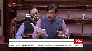 07 Shri G.V.L. Narasimha Rao on General Discussion on the Union Budget for 2021-22 in Rajya Sabha