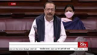Shri Vivek Thakur on General Discussion on the Union Budget for 2021-22 in Rajya Sabha: 12.02.2021