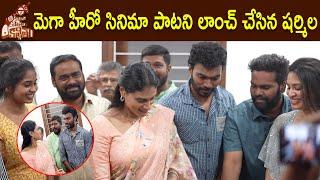 YS Sharmila Launched Mega Hero Song | Ee Kathalo Paathralu Kalpitam | Pavan Tej Konidela