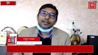 6 मार्च के बाद जिले में आम लोगों को भी लगेगा कोरोना का टीका