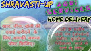 Shravasti Agri Services ♤ Buy Seeds, Pesticides, Fertilisers ♧ Purchase Farm Machinary on rent
