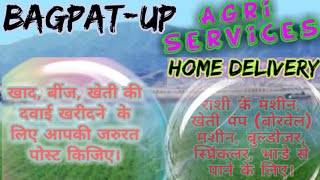 Bagpat Agri Services ♤ Buy Seeds, Pesticides, Fertilisers ♧ Purchase Farm Machinary on rent