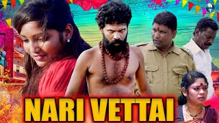 নতুন বাংলা ছবি ২০২০ | Nari Vettai | New Bengali Romantic Full HD Movie | Bangla Superhit Movie
