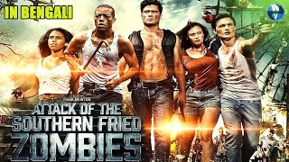 ATTACK OF ZOMBIES | Hollywood Bangla Dubbed Thriller Full HD Movie | Bengali Adventure Movie