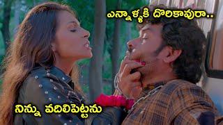 దొరికావురా నిన్ను వదిలిపెట్టను | Latest Telugu Movie Scenes | Vimal | Ashna Zaveri