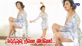 Anchor Sreemukhi Latest Photoshoot   Srimukhi Videos   Top Telugu TV
