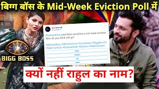 Shocking Bigg Boss Ke Mid-Night Eviction Poll Me Kyon Nahi Rahul Ka Naam? | Bigg Boss 14