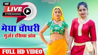 New Gurjar Rasiya 2020  -  jukebox Gurjar Rasiya | Sunil Gurajr ,Balli Bhalpur, Antra Cine Vision