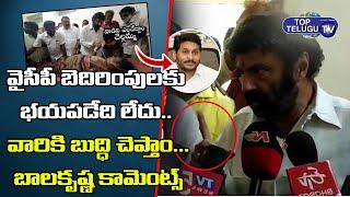 Hindupur MLA Balakrishna Fires On Ysrcp  | Ap Gram Panchayath Elections | Top Telugu TV
