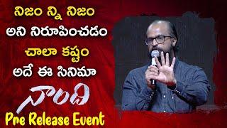Writer Abburi Ravi Speech @Naandhi Movie Pre Release Event | Allari Naresh | Varalakshmi | BhavaniHD