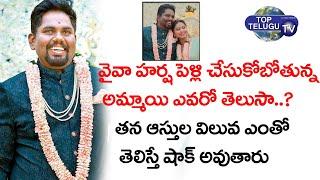 Viva Harsha Chemudu Wife Akshara Property and Assests   Viva Harsha Marriage   Top Telugu Tv