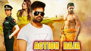 Sai Dharam Tej Hindi Dubbed Action Movie 2020 ! Action Raja New South Indian Movie | Dubbed Movie