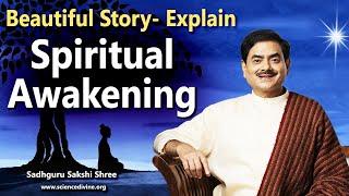 Beautiful Story- Explain Spiritual Awakening | परमात्मा को पाने का सिर्फ एक ही रास्ता है।