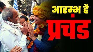Manish Sisodia की भव्य पदयात्रा | MCD Elections में इस बार होगी BJP की करारी हार