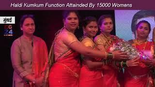 Haldi Kumkum Function Attainded By 15000 Womens Intiative By Murji Patel