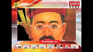 आज 19 फरवरी महान नेता समाज सुधारक, विचारक गोपाल कृष्ण गोखले जी की पुण्यतिथि #gopalkrishnagokhale