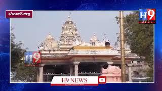 కొలహంగా నెలకొన్న సంతోషి మాత ఆలయం