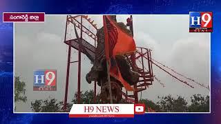 జహీరాబాద్ నియోజకవర్గంలో శివాజీ జయంతి వేడుకలు..||H9 NEWS||