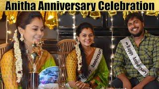 Anitha Sampath Anniversary Celebration | அனிதா திருமண நாள்
