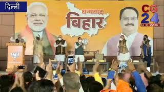 प्रधानमंत्री नरेंद्र मोदी ने जेपी नड्डा को क्यों रुलाया ?