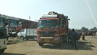 भारत बंद से बेअसर - राजधानी रायपुर के थोक सब्जी बाजार का वीडियो