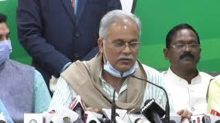 किसान आंदोलन पर छत्तीसगढ़ के मुख्यमंत्री  का बयान - भाजपा किसानों की जमीन बेचने की तैयारी में -