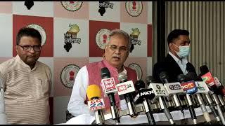 भाजपा और मंत्री चंद्रशेखर साहू दादागिरी करते थे अपने शासन में - भूपेश बघेल, सी. एम.