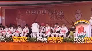 राहुल गांधी का किस तरह हुआ स्वागत : असम में चुनावी सभा