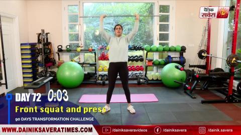 Fit with Jen Day 72 90 Days Transformation Challenge || @8AM Daily on Dainik Savera TV