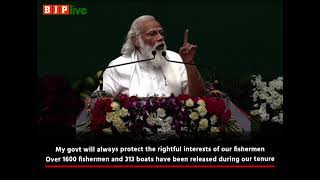 My govt will always protect the rightful interests of our fishermen: PM Modi in Tamil Nadu