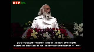 Our govt has always taken care of welfare & aspirations of our Tamil brothers & sisters in Sri Lanka