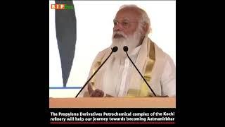 We dedicate to the nation the Propylene Derivatives Petrochemical complex: PM Modi