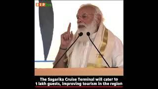 Sagarika Cruise Terminal brings both comfort & convenience for tourists: PM Modi
