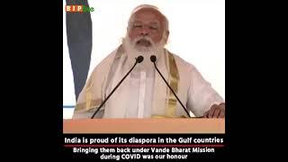 Over 50 lakh Indians came back home under the Vande Bharat Mission: PM Modi, Kerala