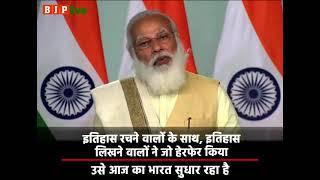 इतिहास रचने वालों के साथ, लिखने वालों ने, इतिहास के नाम पर जो हेर-फेर किया, इसे आज भारत सुधार रहा है