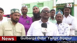Hazrat Syed Ali Meeran Dataar Saheed Chilla Gulbarga Me Chatti ka Langar