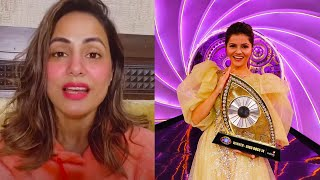 Hina Khan Ka Aaya First Reaction After Rubina Dilaik Bani Winner Of Bigg Boss 14