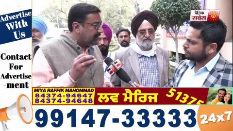 पुरे देश में बढ़ रही महंगाई के खिलाफ AAP का Ludhiana  DC दफ्तर के बाहर प्रदर्शन
