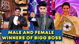 Male And Female Winners Of Bigg Boss Till Date | Bigg Boss 1 To Bigg Boss 14