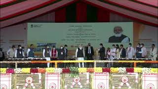 PM Modi inaugurates, lays foundation stone of various development projects in Assam