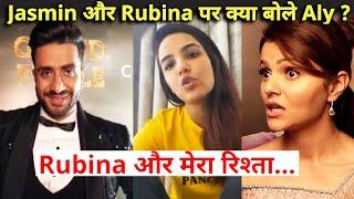 Jasmin Ke Karan Nahi Tutega Mera Aur Rubina Ka Rishta, Aly Goni Ka Bayan | Bigg Boss 14