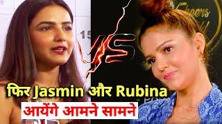 Bigg Boss 14 Ke Baad Rubina Aur Jasmin Fir Aayenge Aamne Samne