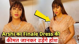 Shocking Arshi Khan Ka Finale Dress The Itne Lakh Ka, Sunkar Hosh Ud Jayenge | Bigg Boss 14