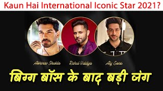 Bigg Boss 14 Ke Baad Rahul Abhinav Aly Me Badi Jung? International Iconic Star 2021 Awards