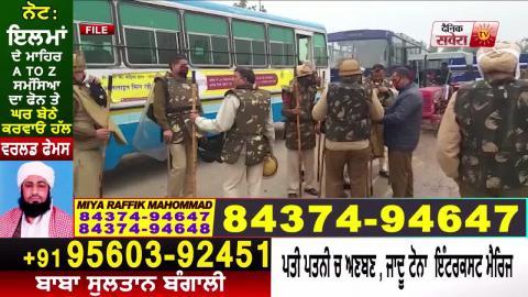 Breaking : Delhi हिंसा के मामले में Police ने Jammu से किए 2 आरोपी Arrest