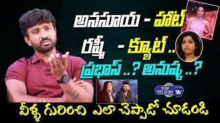 Jabardasth Adhire Abhi About Prabhas, Anasuya, Anchor Rashmi | Adhire Abhi Interview | Top Telugu TV