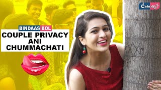 Couple Privacy, Chummachati Aani... | Valentines Day Special | Bindaas Bol | Cafe Marathi