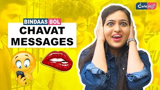 Chavat Messages | Bindaas Bol | Cafe Marathi