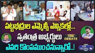 Debate On Telangana MLC Elections 2021 | Hyderabad ,Warangal | Top Telugu TV