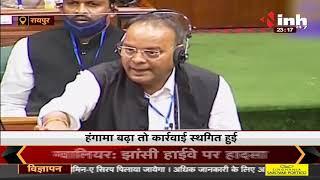 Chhattisgarh News || Vidhan Sabha Budget Session, कानून व्यवस्था पर जमकर हंगामा